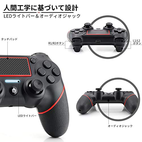 Diswoe『PS4ワイヤレスコントローラー』