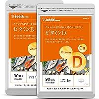 シードコムス ビタミンD サプリメント 30マイクログラム配合 ビタミン ビタミンD3 カルシウム サプリ (約6ヶ月分 180粒)