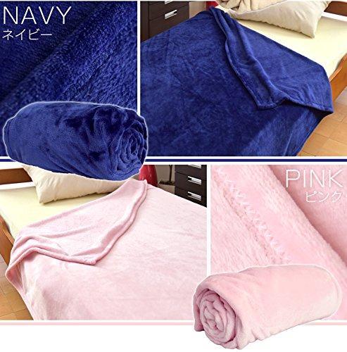 『昭和西川 マイクロファイバー毛布 洗えるフランネルタッチ シングル 140×190cm ブラウン 20700004 12AM 【64572】』のトップ画像