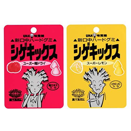 【2種セット】UHA味覚糖 復刻版 シゲキックス スーパーレモン味 5袋 スーパー梅ドライ味 5袋 | 合計10袋