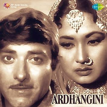 Ardhangini (Original Motion Picture Soundtrack)