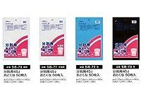 業務用ごみ袋 おとくな分別用45Lポリ袋 0.03X650X800 50枚入X12冊 600枚  (青)