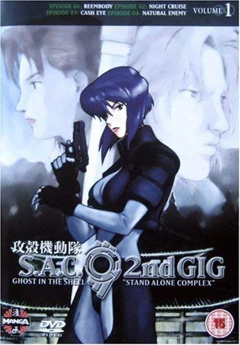 Ghost In The Shell - Stand Alone Complex - 2nd Gig - Vol. 1
