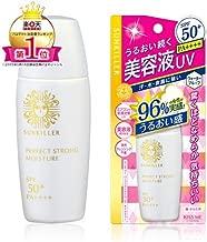Sun Killer Isehan Sunscreen Perfect Strong Moisture UV Milk - 30ml (Green Tea Set)