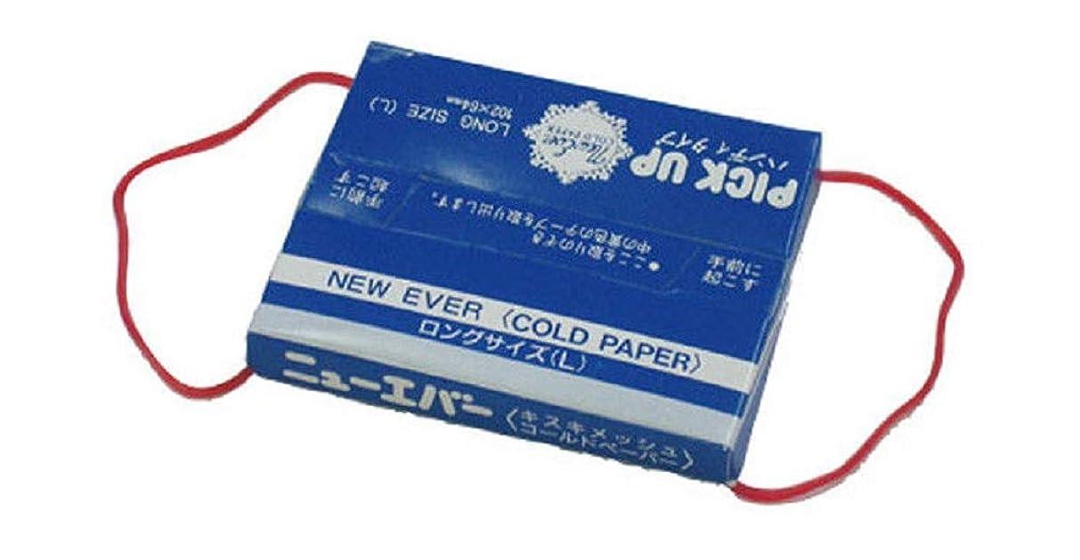 四分円マッシュたとえエバーメイト ニューエバー ピックアップペーパー ハンディ L 100枚