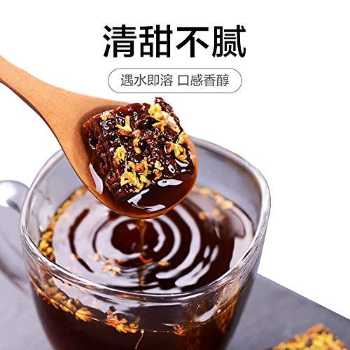 モクセイの花黒糖340g(170g*2)黑糖 桂花黒糖 雲南黒糖 広西モクセイ 手作り古法練煮 、スタンドアロン包装 花茶 純手作無添加 カフェインなし