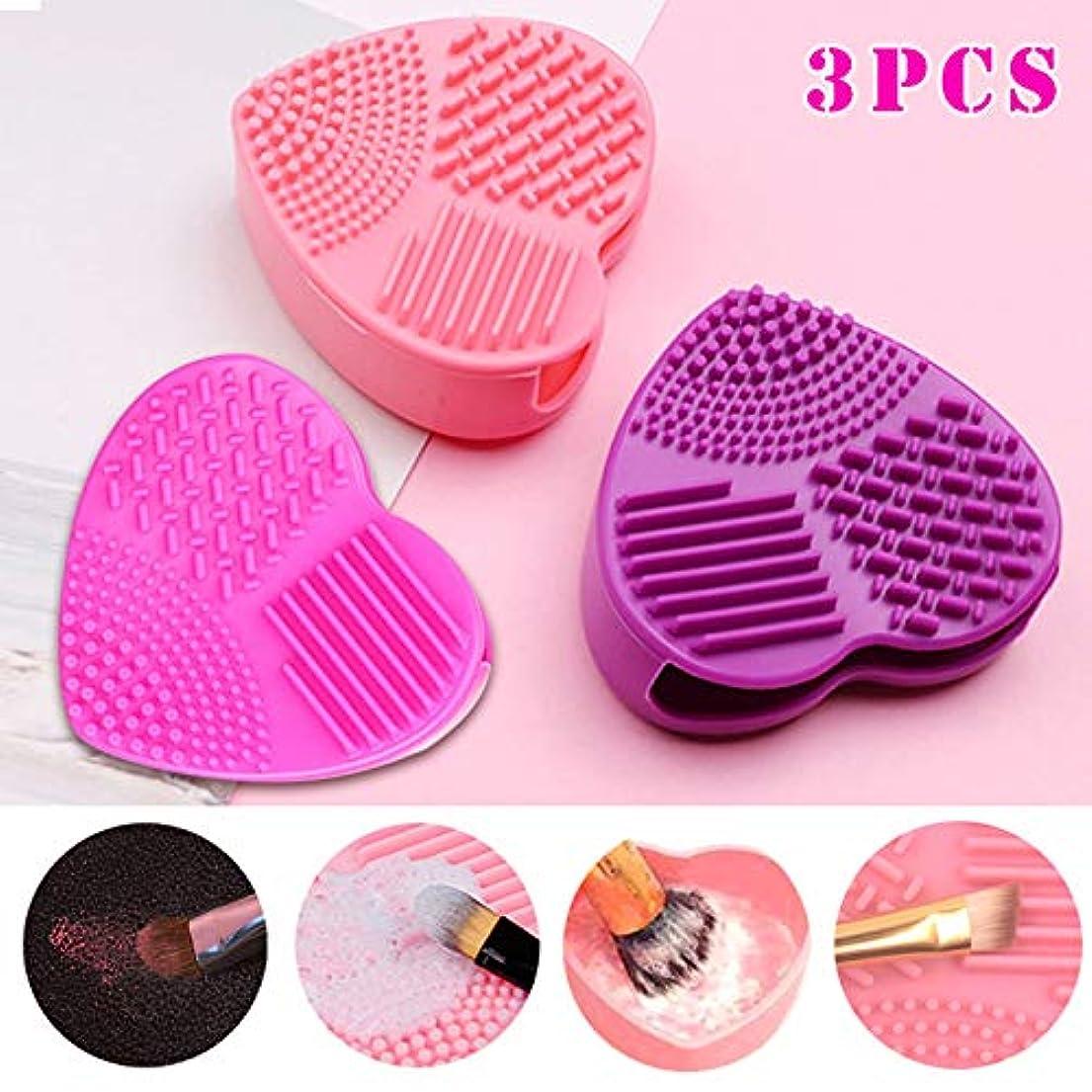 スリム最も適応Symboat 3つのハート型の化粧ブラシのクリーニングパッド 洗浄ブラシ ピンクのハート形 化粧ブラシ用清掃パッド