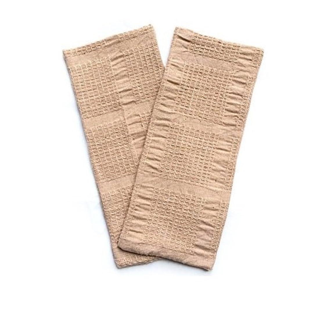 美しい収束する入浴華布 オーガニックコットンの布ナプキン Sサイズ(約9×約23cm) 2枚入り