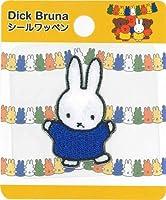 稲垣服飾 ミッフィー シールワッペン ブルーナミッフィー シール・アイロン両用 MFS003