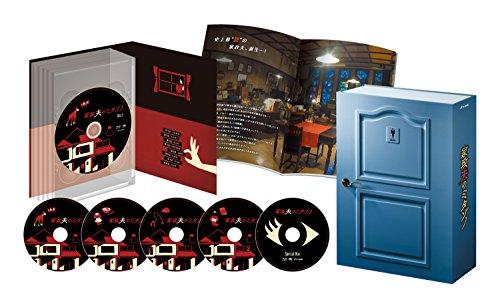 家政夫のミタゾノBlu-ray BOX