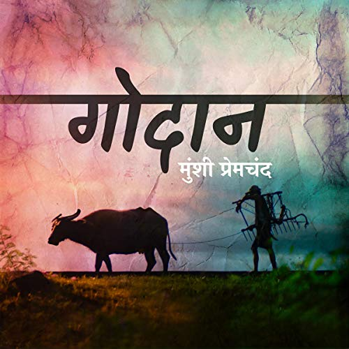 Godaan (Hindi Edition) cover art
