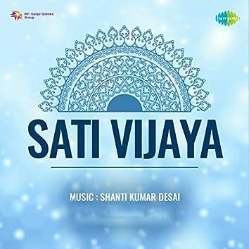 "Sukh Mein Hasne Wale Prani (From ""Sati Vijaya"") - Single"