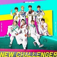 ニューチャレンジャー (初回限定盤 B)(DVD付)(特典:なし)