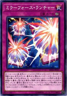 遊戯王/第10期/SD36-JP037 ミラーフォース・ランチャー