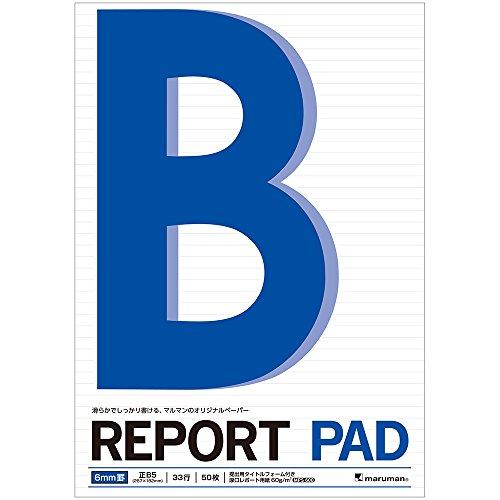 マルマン レポート用紙 レポートパッドメモリ入 6mm罫 B5 P151A 10冊セット