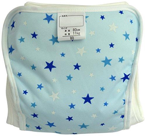 村信 ギャラクシー星柄 おむつカバー 95cm ブルー JF114B 日本製