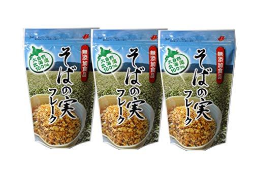 無添加 北海道産 そばの実フレーク 80g×3個★ コンパクト ★北海道産そば100%・香ばしくサクサクとした食感、甘味料・食塩・油脂不使用