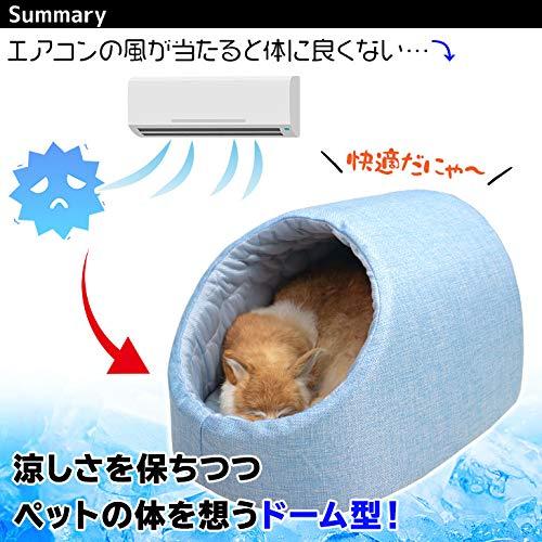システムスタイルPetStyle『ドーム型ひんやりペットベッドSサイズ』