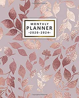 Monthly Planner 2020-2024: Abstract Faux Metallic Leaves Five Year Monthly Schedule Agenda & Organizer - 5 Year Rose Gold Calendar with Inspirational Quotes, Spread View, To-Do's, Vision Board & Notes