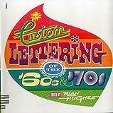 Custom Lettering of the 60s & 70s (Ouvrage multilingue français/anglais/allemand)