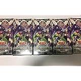 遊戯王 WORLD PREMIERE PACK 2020 ワールドプレミアパック2020 5BOXセット プリシクなし