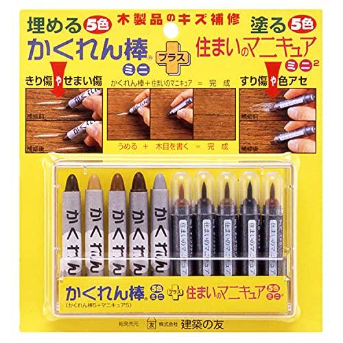 かくれん棒 ミニ5色+住まいのマニキュアミニミニ5色 AM-30