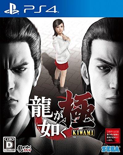 Ryu ga Gotoku / Yakuza: Kiwami - standard edition [PS4][Japanische Importspiele]