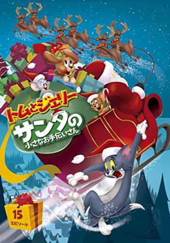 Santa's Little Helpers [DVD-AUDIO]