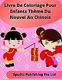Livre De Coloriage Pour Enfants Thème Du Nouvel An Chinois