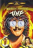 UHF [DVD]
