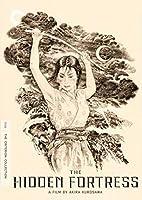 隠し砦の三悪人/ The Hidden Fortress (Criterion Collection)北米版DVD リージョンコード1/ [Import]