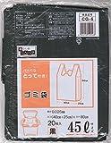 日本技研 とって付きゴミ袋 黒45L/CG-6 20枚
