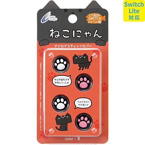 【Switch Lite対応】 CYBER ・ アナログスティックカバー ねこにゃん ( SWITCH Joy-Con 用) 黒