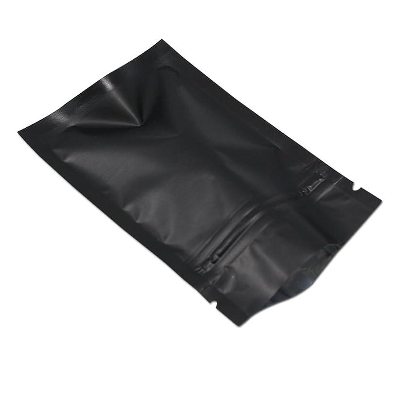 100Pcs Ziplock Aluminum Foil Package Bag Zipper Self Seal Flat Pouch Coffee Powder Tea Storage Mylar Bags Smell Proof Heat Sealable Wedding Favor Candy Pouch (7x10cm (2.7x3.9 inch), Matte Black)