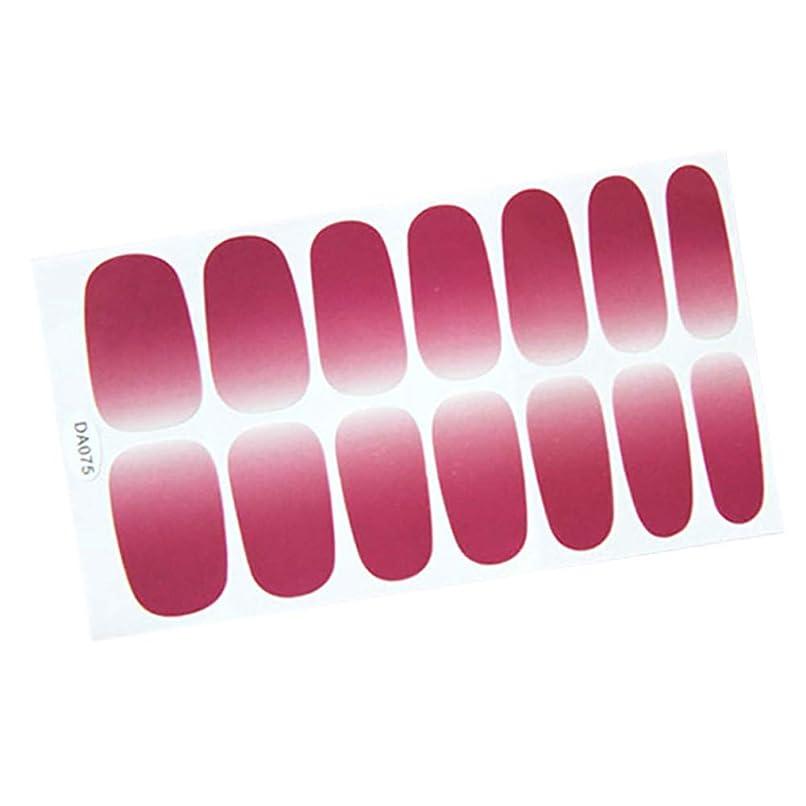 バイアス追い払う反発ジェルネイルシール 14個1枚 ネイルラップ 貼るだけマニキュア ネイルパーツ 華やか 簡単 キレイ エレガント 可愛い 色合わせ 枝/ハート/幾何などの柄