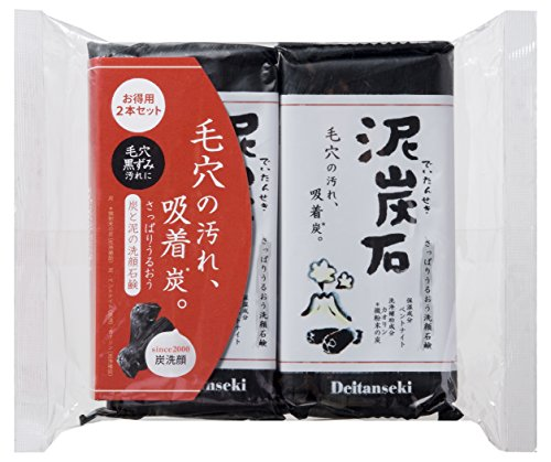 Pelican Deitanseki Soap Clay & Charcoal Facial Cleansing Bar Facial Soaps 2 Bar Set