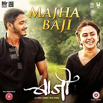 """Majha Baji (From """"Baji"""")"""