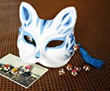 コスプレ小物・道具・手作り・狐のお面(きつねのおめん)覆面/マスク/仮面