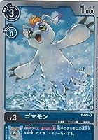 デジモンカードゲーム P-004 ゴマモン (PR プロモ) CB11 5パック購入特典 プロモーションパック Ver 0.0