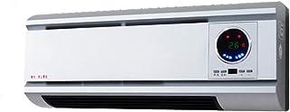 Radiador eléctrico MAHZONG Calentador Remoto de Pared para Uso doméstico-2000W