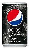 サントリーフーズ ペプシ Jコーラ ゼロ 155ml 1箱(30缶)