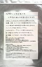 いやなにおいのするときにマスク10枚セット 日本製 ライトブルー
