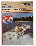 Volvo Stern Drive Shop Manual, 1968-1988
