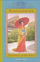 Kazunomiya: Prisoner of Heaven, Japan 1858 (The Royal Diaries)