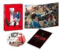 【Amazon.co.jp限定】ルパン三世 PART5 Vol.1 [Blu-ray] (「ルパンは今も燃えているか?」DVD+PINコード+オリジナ...