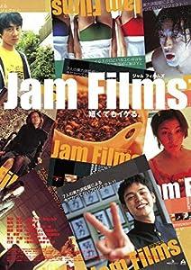 Jam Films 「コールドスリープ COLDSLEEP」
