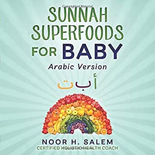 Sunnah Superfoods for Baby: Arabic Version