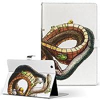 igcase Geanee WDP-083-2G32G-BT 2g32gbt 8インチ タブレット型PC タブレット 手帳型 タブレットケース カバー カバー レザー ケース 手帳タイプ フリップ ダイアリー 二つ折り 直接貼りつけタイプ 007828 アニマル 蛇 へび イラスト 蛙 カエル
