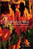 フラダンス BOX ハワイアン・フラ・スピリット完全版 [DVD] image
