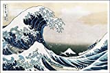 Buyartforless The Great Wave of Kanagawa Katsushika Hokusai Art Print Poster 36x24